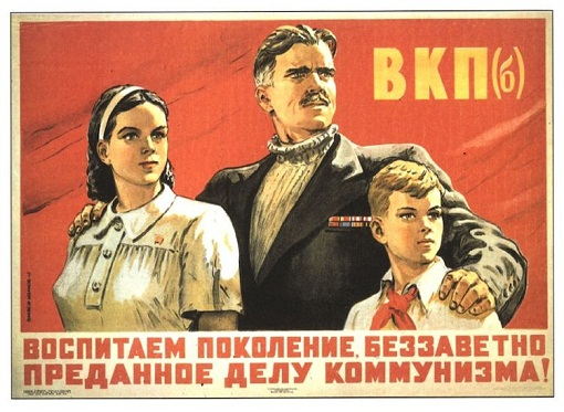 Soviet_2
