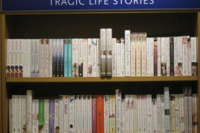 Tragic_Life_Stories